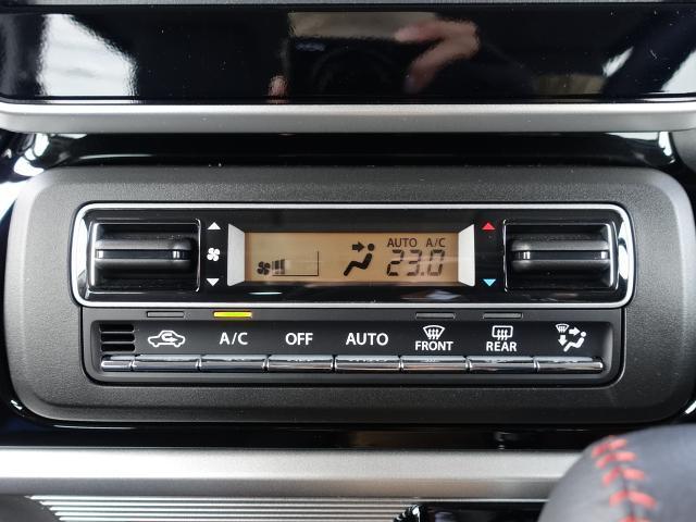 ハイブリッドXS 衝突被害軽減システム アダプティブクルーズコントロール オートマチックハイビーム シートヒーター 両側電動スライド オートライト LEDヘッドランプ(9枚目)