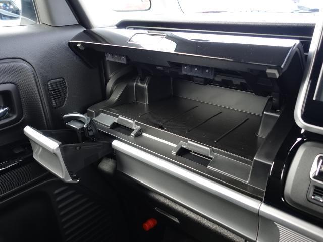 ハイブリッドXS 衝突被害軽減システム アダプティブクルーズコントロール オートマチックハイビーム シートヒーター 両側電動スライド オートライト LEDヘッドランプ(11枚目)