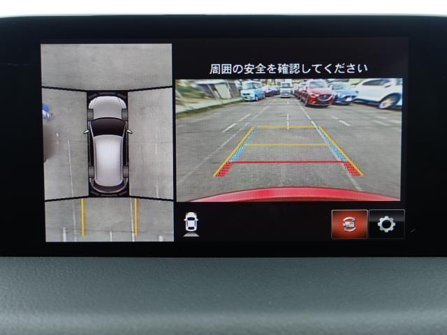 XD エクスクルーシブモード 衝突被害軽減システム アダプティブクルーズコントロール 全周囲カメラ オートマチックハイビーム 革シート 電動シート シートヒーター バックカメラ オートライト LEDヘッドランプ ETC(8枚目)