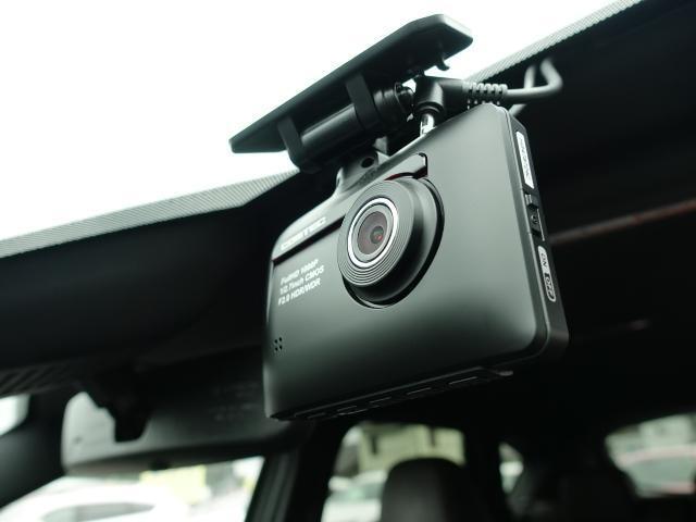 XD エクスクルーシブモード 衝突被害軽減システム アダプティブクルーズコントロール 全周囲カメラ オートマチックハイビーム 革シート 電動シート シートヒーター バックカメラ オートライト LEDヘッドランプ ETC(14枚目)