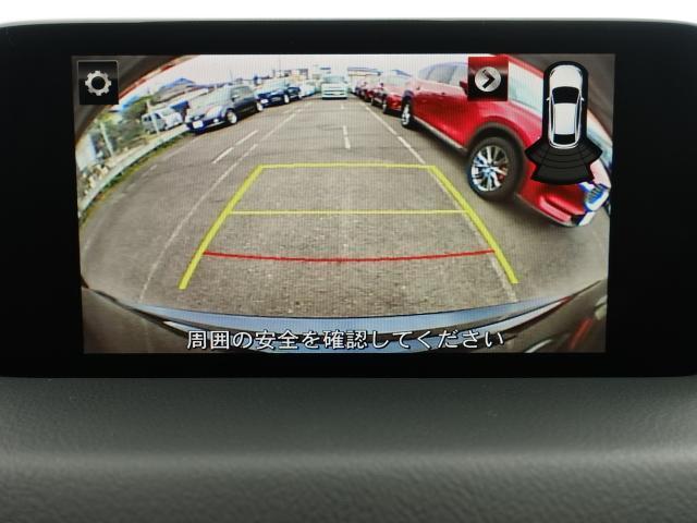 XD プロアクティブ 衝突被害軽減システム アダプティブクルーズコントロール オートマチックハイビーム バックカメラ オートライト LEDヘッドランプ ETC Bluetooth(8枚目)