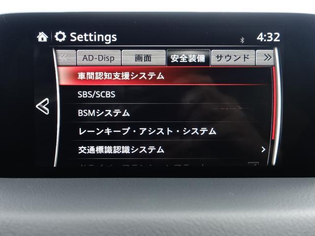 XD プロアクティブ 衝突被害軽減システム アダプティブクルーズコントロール オートマチックハイビーム バックカメラ オートライト LEDヘッドランプ ETC Bluetooth(9枚目)