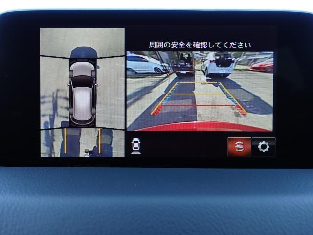 20S プロアクティブ 衝突被害軽減システム アダプティブクルーズコントロール 全周囲カメラ オートマチックハイビーム バックカメラ オートライト LEDヘッドランプ ETC Bluetooth(8枚目)