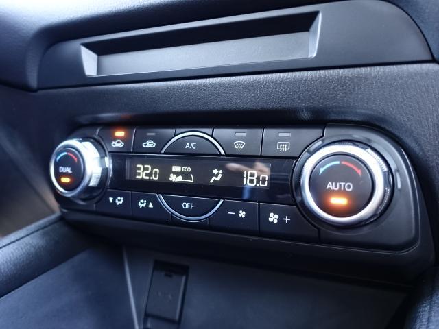 20S プロアクティブ 衝突被害軽減システム アダプティブクルーズコントロール 全周囲カメラ オートマチックハイビーム バックカメラ オートライト LEDヘッドランプ ETC Bluetooth(10枚目)