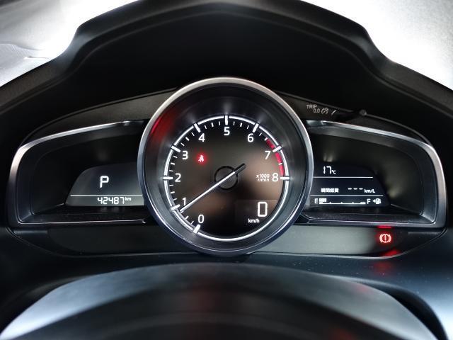 15S プロアクティブ 衝突被害軽減システム アダプティブクルーズコントロール オートマチックハイビーム 電動シート シートヒーター バックカメラ オートライト LEDヘッドランプ ETC Bluetooth(5枚目)