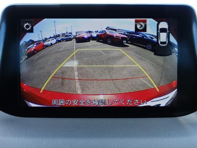 15S プロアクティブ 衝突被害軽減システム アダプティブクルーズコントロール オートマチックハイビーム 電動シート シートヒーター バックカメラ オートライト LEDヘッドランプ ETC Bluetooth(8枚目)