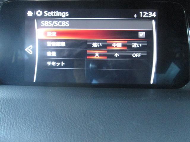XD Lパッケージ 衝突被害軽減システム アダプティブクルーズコントロール オートマチックハイビーム 革シート 電動シート シートヒーター バックカメラ オートライト LEDヘッドランプ ETC Bluetooth(11枚目)