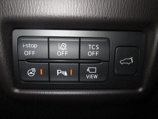 XD Lパッケージ 衝突被害軽減システム アダプティブクルーズコントロール オートマチックハイビーム 革シート 電動シート シートヒーター バックカメラ オートライト LEDヘッドランプ ETC Bluetooth(20枚目)