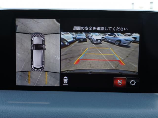 XDプロアクティブ 衝突被害軽減システム アダプティブクルーズコントロール 全周囲カメラ オートマチックハイビーム 4WD 3列シート 電動シート シートヒーター バックカメラ オートライト LEDヘッドランプ ETC(8枚目)