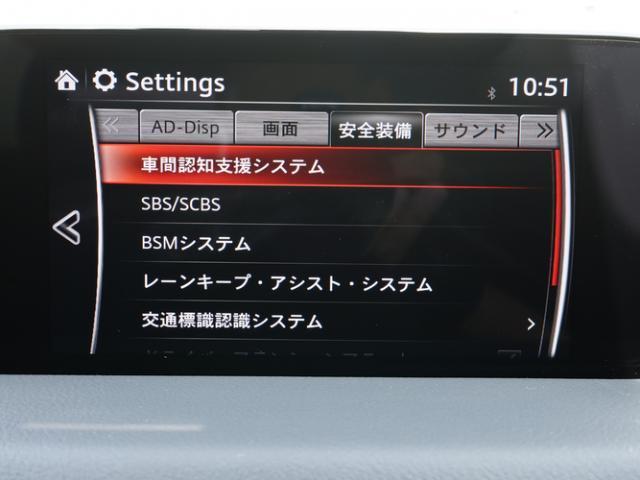 XDプロアクティブ 衝突被害軽減システム アダプティブクルーズコントロール 全周囲カメラ オートマチックハイビーム 4WD 3列シート 電動シート シートヒーター バックカメラ オートライト LEDヘッドランプ ETC(9枚目)
