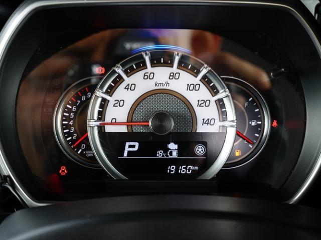 ハイブリッドXS 衝突被害軽減システム オートマチックハイビーム シートヒーター 両側電動スライド バックカメラ オートライト LEDヘッドランプ ETC Bluetooth(5枚目)
