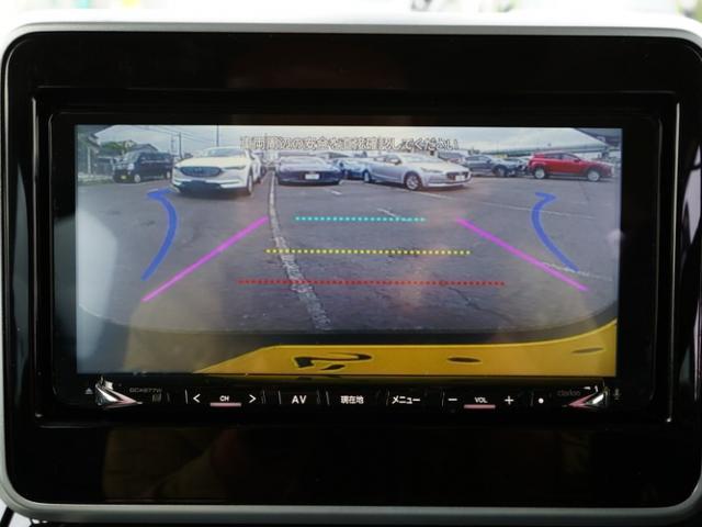 ハイブリッドXS 衝突被害軽減システム オートマチックハイビーム シートヒーター 両側電動スライド バックカメラ オートライト LEDヘッドランプ ETC Bluetooth(8枚目)