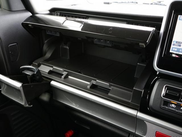 ハイブリッドXS 衝突被害軽減システム オートマチックハイビーム シートヒーター 両側電動スライド バックカメラ オートライト LEDヘッドランプ ETC Bluetooth(11枚目)