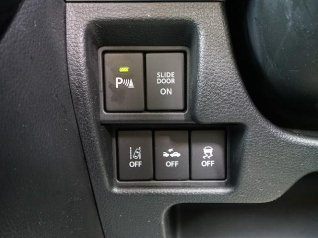 ハイブリッドXS 衝突被害軽減システム オートマチックハイビーム シートヒーター 両側電動スライド バックカメラ オートライト LEDヘッドランプ ETC Bluetooth(12枚目)