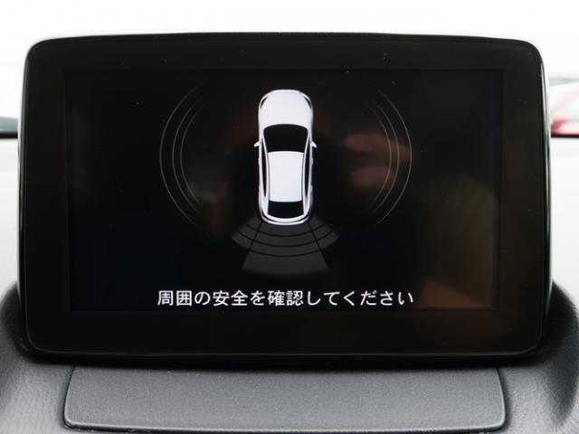 15S 衝突被害軽減システム オートマチックハイビーム オートライト LEDヘッドランプ Bluetooth(8枚目)