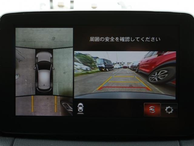 XD プロアクティブ Sパッケージ 衝突被害軽減システム アダプティブクルーズコントロール 全周囲カメラ オートマチックハイビーム 電動シート シートヒーター バックカメラ オートライト LEDヘッドランプ ETC Bluetooth(8枚目)