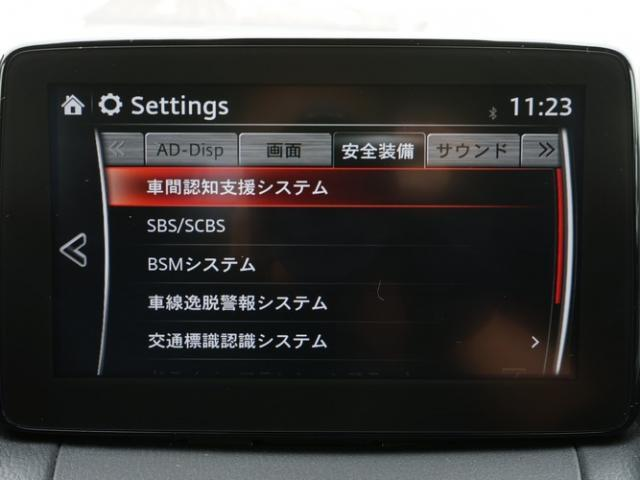 XD プロアクティブ Sパッケージ 衝突被害軽減システム アダプティブクルーズコントロール 全周囲カメラ オートマチックハイビーム 電動シート シートヒーター バックカメラ オートライト LEDヘッドランプ ETC Bluetooth(9枚目)
