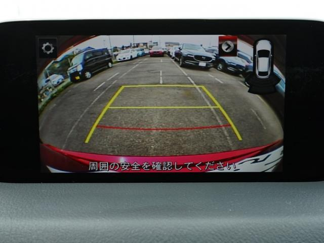 XD Lパッケージ 衝突被害軽減システム アダプティブクルーズコントロール オートマチックハイビーム 革シート 電動シート シートヒーター バックカメラ オートライト LEDヘッドランプ Bluetooth(8枚目)