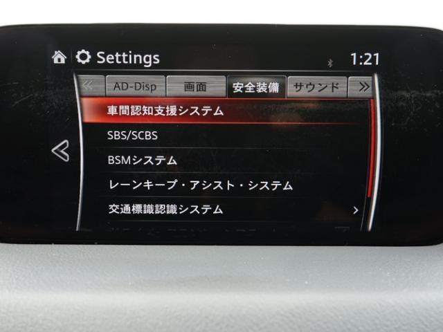 XD Lパッケージ 衝突被害軽減システム アダプティブクルーズコントロール オートマチックハイビーム 革シート 電動シート シートヒーター バックカメラ オートライト LEDヘッドランプ Bluetooth(9枚目)