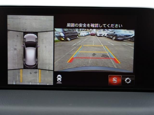 20S プロアクティブ 衝突被害軽減システム アダプティブクルーズコントロール 全周囲カメラ オートマチックハイビーム 電動シート シートヒーター バックカメラ オートライト LEDヘッドランプ Bluetooth(8枚目)