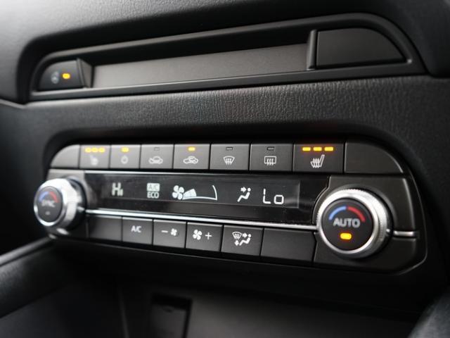 20S プロアクティブ 衝突被害軽減システム アダプティブクルーズコントロール 全周囲カメラ オートマチックハイビーム 電動シート シートヒーター バックカメラ オートライト LEDヘッドランプ Bluetooth(10枚目)