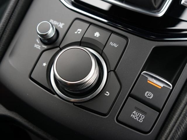 20S プロアクティブ 衝突被害軽減システム アダプティブクルーズコントロール 全周囲カメラ オートマチックハイビーム 電動シート シートヒーター バックカメラ オートライト LEDヘッドランプ Bluetooth(12枚目)