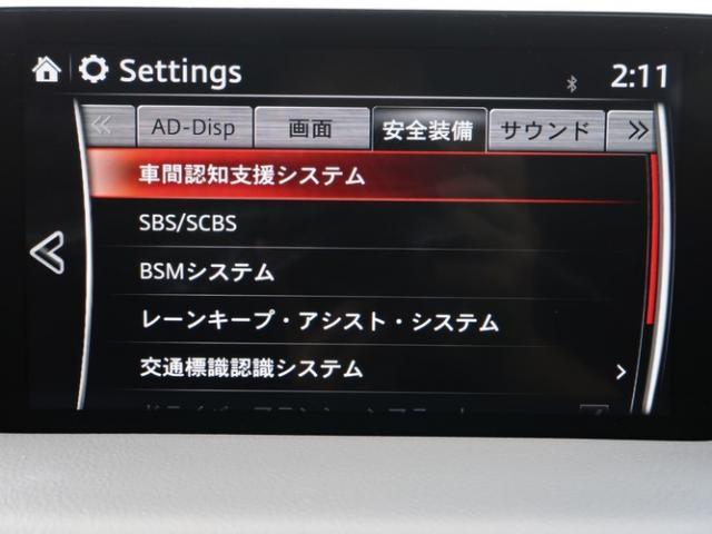 XD エクスクルーシブモード 衝突被害軽減システム アダプティブクルーズコントロール 全周囲カメラ オートマチックハイビーム サンルーフ 革シート 電動シート シートヒーター バックカメラ オートライト LEDヘッドランプ ETC(9枚目)