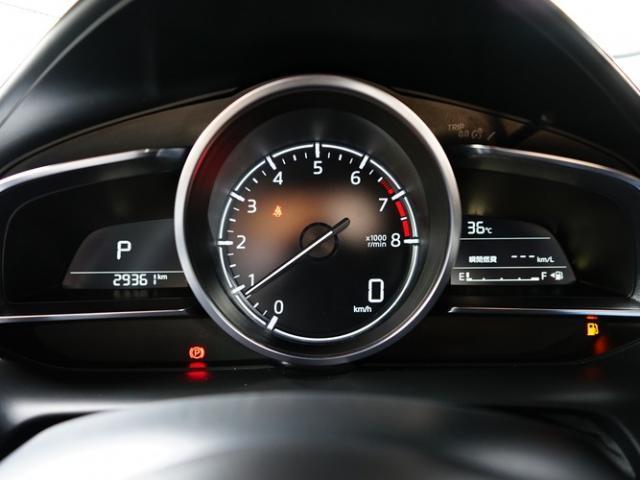 20S プロアクティブ 衝突被害軽減システム アダプティブクルーズコントロール オートマチックハイビーム ナビ バックカメラ オートライト LEDヘッドランプ ETC Bluetooth(5枚目)