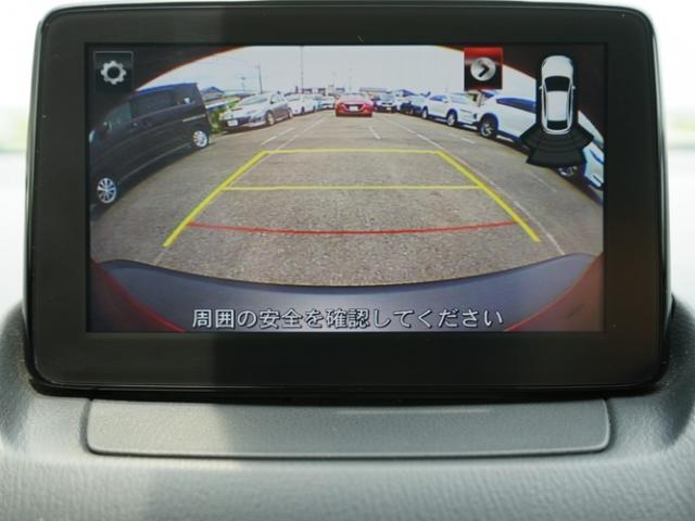 20S プロアクティブ 衝突被害軽減システム アダプティブクルーズコントロール オートマチックハイビーム ナビ バックカメラ オートライト LEDヘッドランプ ETC Bluetooth(8枚目)