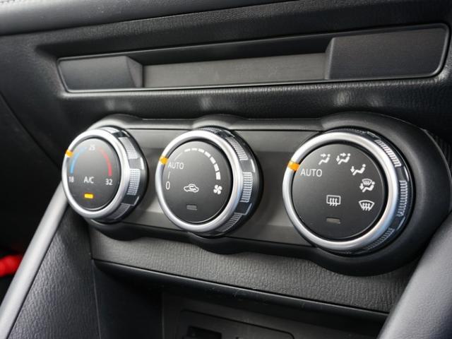 20S プロアクティブ 衝突被害軽減システム アダプティブクルーズコントロール オートマチックハイビーム ナビ バックカメラ オートライト LEDヘッドランプ ETC Bluetooth(10枚目)