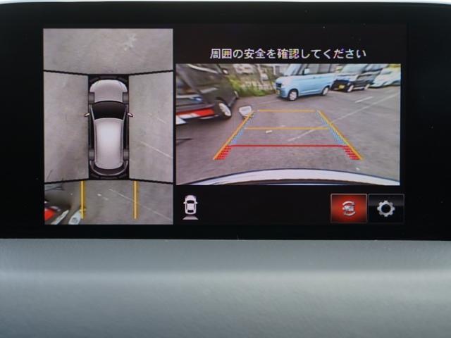 XD エクスクルーシブモード 衝突被害軽減システム アダプティブクルーズコントロール 全周囲カメラ オートマチックハイビーム サンルーフ 革シート 電動シート シートヒーター バックカメラ オートライト LEDヘッドランプ ETC(8枚目)