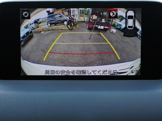 XD プロアクティブ 衝突被害軽減システム アダプティブクルーズコントロール オートマチックハイビーム 電動シート シートヒーター バックカメラ オートライト LEDヘッドランプ ETC Bluetooth(8枚目)