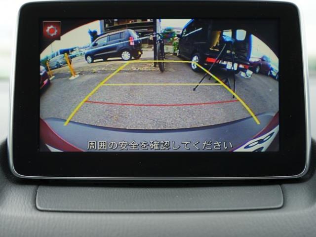 XD ツーリング 衝突被害軽減システム アダプティブクルーズコントロール オートマチックハイビーム バックカメラ オートライト LEDヘッドランプ ETC Bluetooth(8枚目)