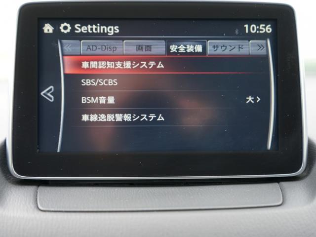 XD ツーリング 衝突被害軽減システム アダプティブクルーズコントロール オートマチックハイビーム バックカメラ オートライト LEDヘッドランプ ETC Bluetooth(9枚目)