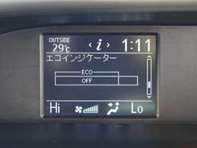 ZS 煌 衝突被害軽減システム オートマチックハイビーム 3列シート 両側電動スライド バックカメラ オートライト LEDヘッドランプ ETC Bluetooth(7枚目)