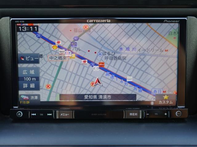 ZS 煌 衝突被害軽減システム オートマチックハイビーム 3列シート 両側電動スライド バックカメラ オートライト LEDヘッドランプ ETC Bluetooth(8枚目)
