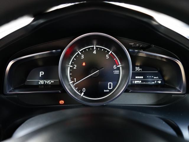22XD プロアクティブ 衝突被害軽減システム アダプティブクルーズコントロール 全周囲カメラ オートマチックハイビーム バックカメラ オートライト LEDヘッドランプ ETC Bluetooth(5枚目)