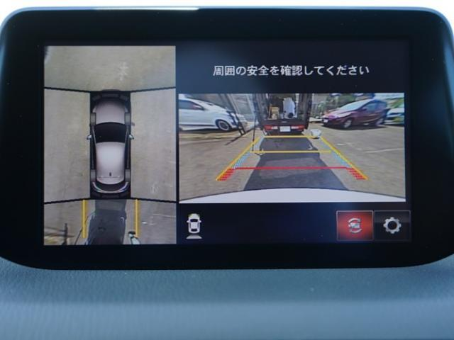 22XD プロアクティブ 衝突被害軽減システム アダプティブクルーズコントロール 全周囲カメラ オートマチックハイビーム バックカメラ オートライト LEDヘッドランプ ETC Bluetooth(8枚目)