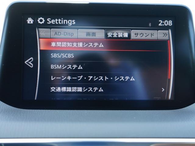 22XD プロアクティブ 衝突被害軽減システム アダプティブクルーズコントロール 全周囲カメラ オートマチックハイビーム バックカメラ オートライト LEDヘッドランプ ETC Bluetooth(9枚目)