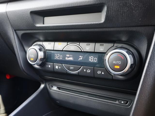 22XD プロアクティブ 衝突被害軽減システム アダプティブクルーズコントロール 全周囲カメラ オートマチックハイビーム バックカメラ オートライト LEDヘッドランプ ETC Bluetooth(10枚目)