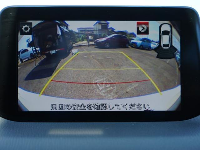 15XD プロアクティブ 衝突被害軽減システム オートマチックハイビーム バックカメラ オートクルーズコントロール オートライト LEDヘッドランプ ETC Bluetooth(8枚目)