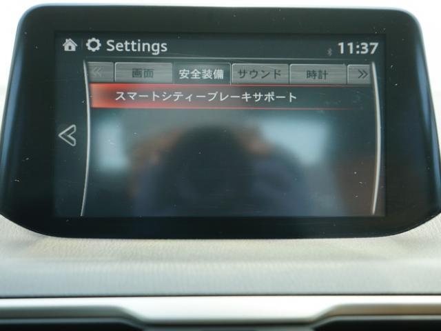 15S 衝突被害軽減システム バックカメラ ETC Bluetooth(9枚目)
