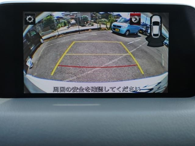 25S Lパッケージ 衝突被害軽減システム アダプティブクルーズコントロール オートマチックハイビーム 革シート 電動シート シートヒーター バックカメラ オートライト LEDヘッドランプ ETC Bluetooth(8枚目)