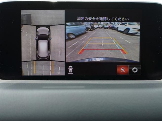 20S プロアクティブ 衝突被害軽減システム アダプティブクルーズコントロール 全周囲カメラ オートマチックハイビーム 電動シート シートヒーター バックカメラ オートライト LEDヘッドランプ ETC Bluetooth(8枚目)
