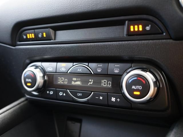 20S プロアクティブ 衝突被害軽減システム アダプティブクルーズコントロール 全周囲カメラ オートマチックハイビーム 電動シート シートヒーター バックカメラ オートライト LEDヘッドランプ ETC Bluetooth(10枚目)