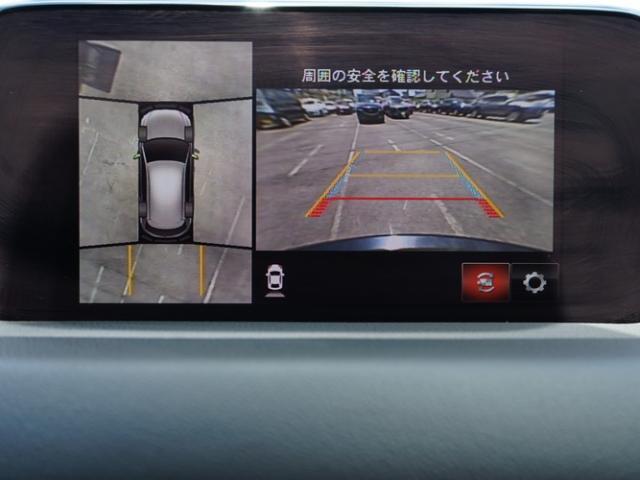 XD プロアクティブ 衝突被害軽減システム アダプティブクルーズコントロール 全周囲カメラ オートマチックハイビーム 4WD 電動シート シートヒーター バックカメラ オートライト LEDヘッドランプ ETC(8枚目)