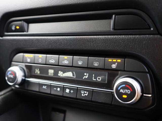 XD プロアクティブ 衝突被害軽減システム アダプティブクルーズコントロール 全周囲カメラ オートマチックハイビーム 4WD 電動シート シートヒーター バックカメラ オートライト LEDヘッドランプ ETC(10枚目)
