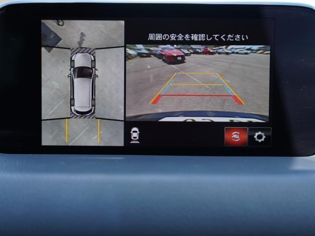 XDプロアクティブ 衝突被害軽減システム アダプティブクルーズコントロール 全周囲カメラ オートマチックハイビーム 3列シート 電動シート シートヒーター バックカメラ オートライト LEDヘッドランプ ETC(8枚目)