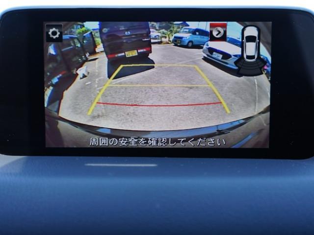 XD Lパッケージ 衝突被害軽減システム アダプティブクルーズコントロール オートマチックハイビーム 4WD 3列シート 革シート 電動シート シートヒーター バックカメラ オートライト LEDヘッドランプ(8枚目)