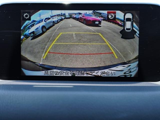 XDプロアクティブ 衝突被害軽減システム アダプティブクルーズコントロール オートマチックハイビーム 4WD 3列シート 電動シート シートヒーター バックカメラ オートライト LEDヘッドランプ ETC 電動リアゲート(8枚目)